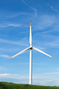 風力発電の素材 [FYI00125144]