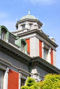 中之島公会堂の写真素材 [FYI00125781]
