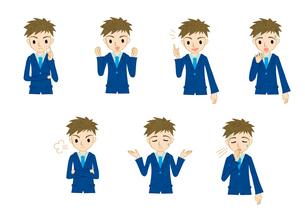 サラリーマンの表情バリエーションの写真素材 [FYI00126015]