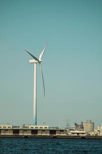 風力発電の風車の素材 [FYI00128452]