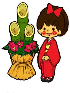 門松と女性の写真素材 [FYI00128855]