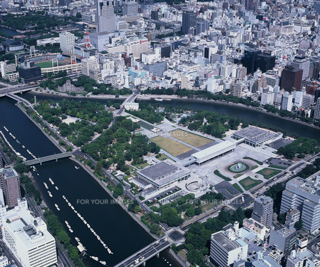 広島市 平和記念公園(3)の素材 [FYI00131556]
