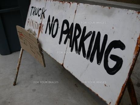 no parkingの写真素材 [FYI00131679]