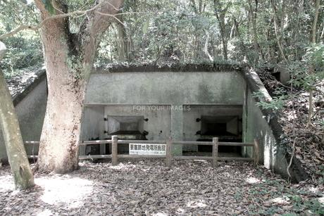 大房岬要塞の発電所跡の写真素材 [FYI00134994]