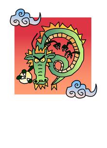竜の写真素材 [FYI00136068]