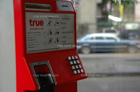 タイの公衆電話の写真素材 [FYI00137655]