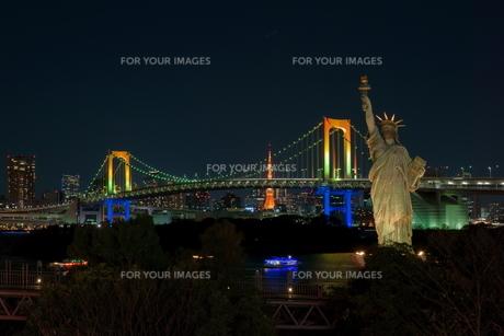 台場の夜景の写真素材 [FYI00138718]