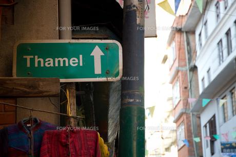 ネパールのカトマンズのタメルの写真素材 [FYI00139695]