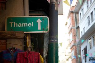 ネパールのカトマンズのタメルの素材 [FYI00139695]
