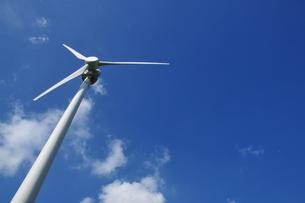 青空と風車の素材 [FYI00142237]