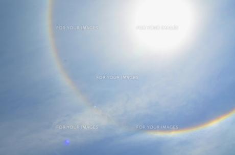 虹色のリングの写真素材 [FYI00142511]