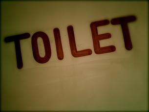 toiletの写真素材 [FYI00143065]