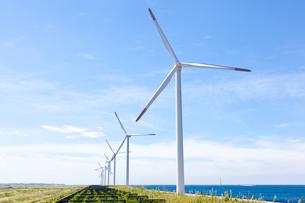 風力発電所の素材 [FYI00144092]