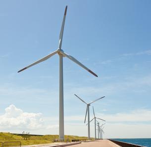 風力発電所の素材 [FYI00144127]