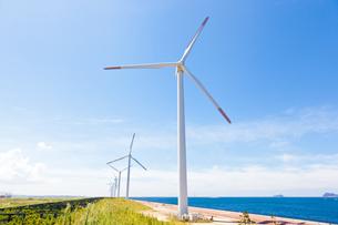 風力発電所の素材 [FYI00144141]