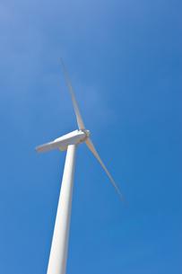 風力発電機の素材 [FYI00144146]