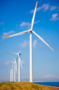 風力発電所の素材 [FYI00144166]