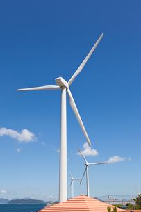風力発電所の素材 [FYI00144186]