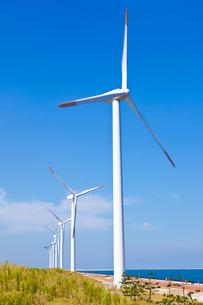 風力発電所の素材 [FYI00144198]