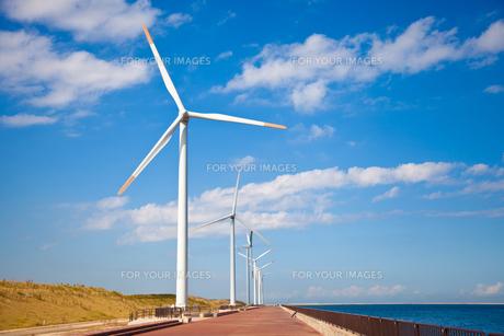 風力発電所の素材 [FYI00144251]