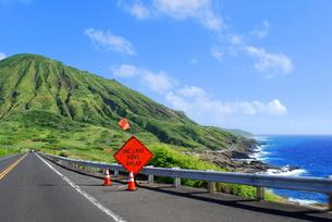 ハワイのドライブの写真素材 [FYI00145129]