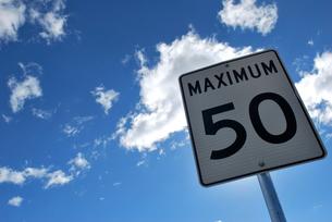 交通標識の写真素材 [FYI00145136]