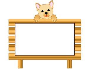 犬のメッセージボードの写真素材 [FYI00145608]