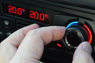 暖房温度の写真素材 [FYI00148983]