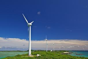 宮古島 西平安名崎の風車の素材 [FYI00149908]