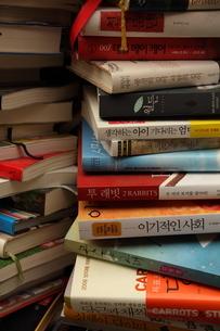 韓国 本の写真素材 [FYI00151195]