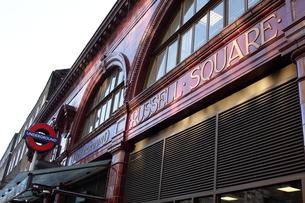 ロンドン ラッセルスクエア駅の写真素材 [FYI00151333]