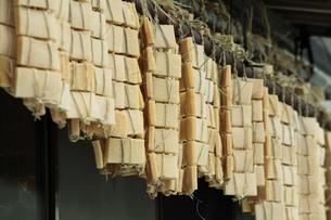 凍み豆腐の写真素材 [FYI00155421]