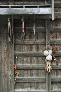 鮭トバとひょうたんの写真素材 [FYI00155439]
