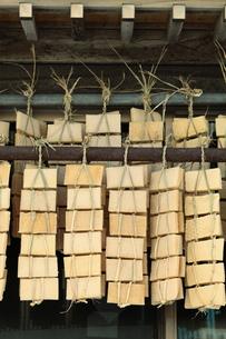 凍み豆腐の素材 [FYI00155444]