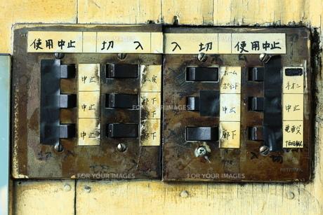 レトロなスイッチの写真素材 [FYI00155774]