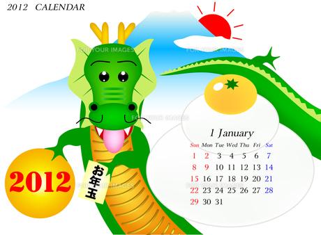 2012年1月の干支カレンダーの写真素材 [FYI00157241]