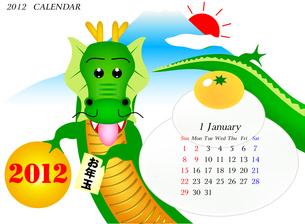 2012年1月の干支カレンダーの素材 [FYI00157241]