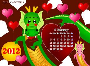 2012年2月の干支カレンダーの素材 [FYI00157246]