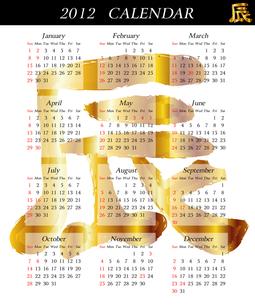 2012年干支カレンダーの素材 [FYI00157279]