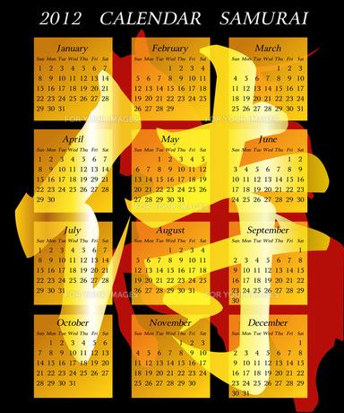 2012年サムライカレンダーの写真素材 [FYI00157283]