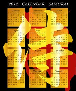 2012年サムライカレンダーの素材 [FYI00157283]