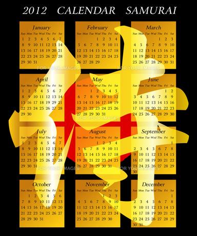 2012年サムライカレンダーの素材 [FYI00157288]