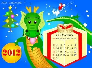2012年12月干支カレンダーの素材 [FYI00157292]
