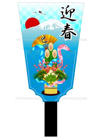 富士山の写真素材 [FYI00158095]