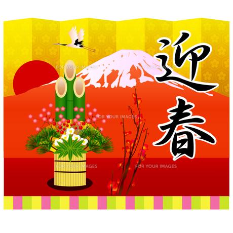 富士山の写真素材 [FYI00158155]