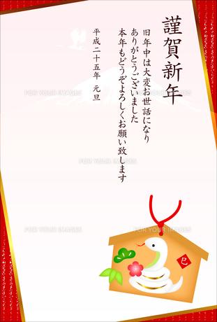 巳の写真素材 [FYI00158380]