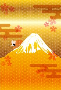 桜の写真素材 [FYI00158760]