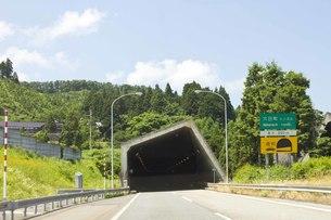 トンネル入り口の素材 [FYI00163792]