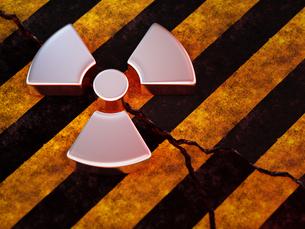 放射能マークの写真素材 [FYI00166259]