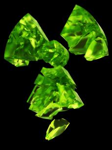 放射能マークの写真素材 [FYI00166298]